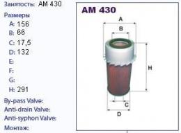 6598492 Воздушный фильтр для погрузчика Bobcat