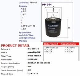 2080102021 Фильтр масляный для погрузчика Heli