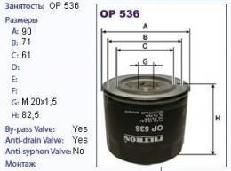 ym11900535100 Фильтр масляный двигателя для погрузчика KOMATSU