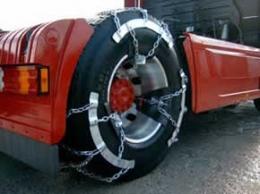 Цепь противоскольжения для грузового автомобиля MAXI GRIP R19.5 - Комплект.